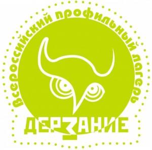 лого дерзание